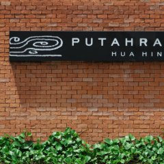 Отель Putahracsa Hua Hin Resort парковка