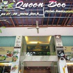 Отель Queen Bee Hotel Вьетнам, Хошимин - отзывы, цены и фото номеров - забронировать отель Queen Bee Hotel онлайн питание