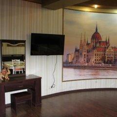 Отель Guest House Loran Сочи детские мероприятия