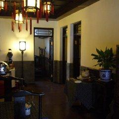 Отель Lu Song Yuan Китай, Пекин - отзывы, цены и фото номеров - забронировать отель Lu Song Yuan онлайн интерьер отеля фото 3