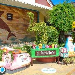 Отель Rimbueng Resort Pranburi городской автобус