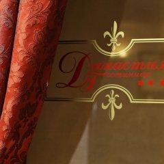 Гостиница Династия интерьер отеля фото 3