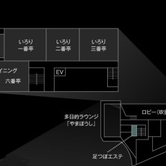 Отель Fukudaya Ундзен интерьер отеля фото 3