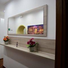 Отель Royal Termini удобства в номере фото 2