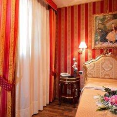 Отель Antico Panada Венеция спа фото 2