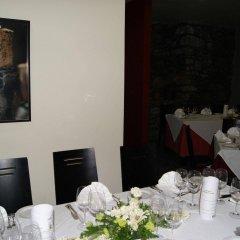Hotel Costa Linda Машику помещение для мероприятий