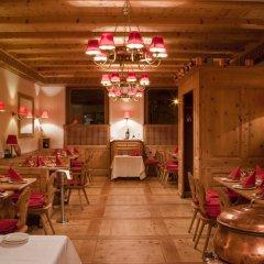 Отель Bernina 1865 Швейцария, Самедан - отзывы, цены и фото номеров - забронировать отель Bernina 1865 онлайн питание