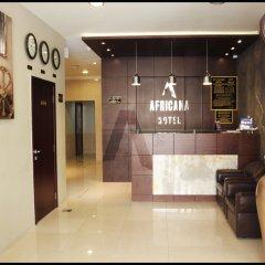 Africana Hotel интерьер отеля