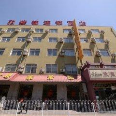 Отель Shindom Inn Beijing Xianmen Китай, Пекин - отзывы, цены и фото номеров - забронировать отель Shindom Inn Beijing Xianmen онлайн вид на фасад фото 2