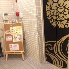 Отель Centurion Cabin & Spa – Caters to Women (отель для женщин) Япония, Токио - отзывы, цены и фото номеров - забронировать отель Centurion Cabin & Spa – Caters to Women (отель для женщин) онлайн питание фото 3