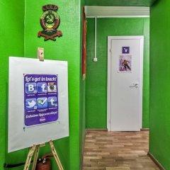 Отель Друзья на Казанской Санкт-Петербург банкомат