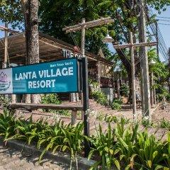 Отель My Lanta Village Ланта фото 5