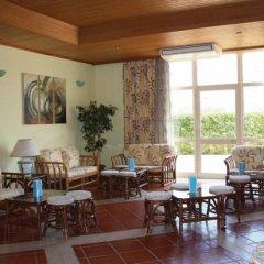 Отель Apartamentos Turisticos Presidente гостиничный бар