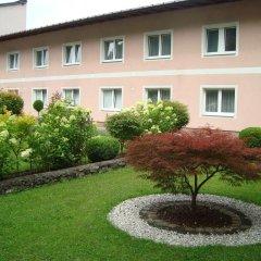 Hotel Ganslhof Зальцбург с домашними животными