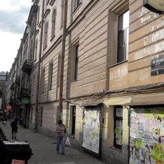 Мини-Отель Берег вид на фасад