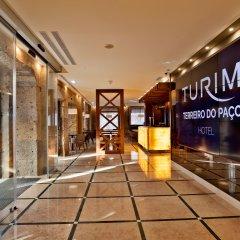 TURIM Terreiro do Paço Hotel интерьер отеля фото 2