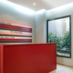 Отель The Urban Suites Испания, Барселона - 1 отзыв об отеле, цены и фото номеров - забронировать отель The Urban Suites онлайн интерьер отеля фото 3