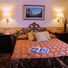Hotel Il Gentiluomo Ареццо удобства в номере фото 2