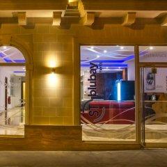 Отель Blubay Suites Мальта, Гзира - отзывы, цены и фото номеров - забронировать отель Blubay Suites онлайн гостиничный бар