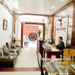 Hanoi Vision Boutique Hotel питание фото 2