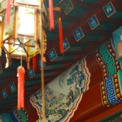 Palace Hotel Forbidden City детские мероприятия