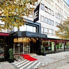 Отель Elite Palace Стокгольм питание фото 3