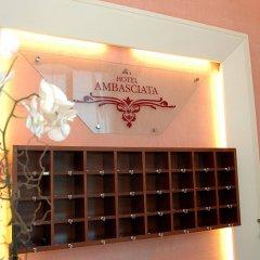 Hotel Ambasciata интерьер отеля фото 2