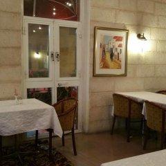 Zion Hotel Иерусалим питание