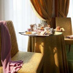 Отель Cavour Милан питание