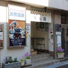 Отель Tokyo Backpackers Токио банкомат