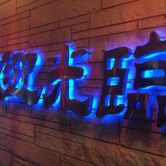 Отель Dragon Inn & Suites гостиничный бар
