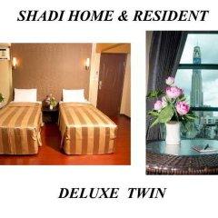 Отель Shadi Home & Residence Таиланд, Бангкок - отзывы, цены и фото номеров - забронировать отель Shadi Home & Residence онлайн фото 2