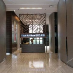 Tian Hui Hotel интерьер отеля