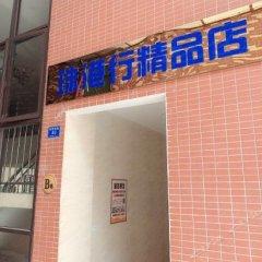 Отель 24h Hotel (Zhuhai Airport) Китай, Чжухай - отзывы, цены и фото номеров - забронировать отель 24h Hotel (Zhuhai Airport) онлайн парковка