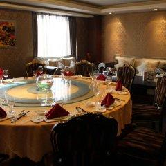 Dongjiaominxiang Hotel Beijing Пекин помещение для мероприятий фото 2