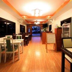 Отель Phuket Airport Inn питание