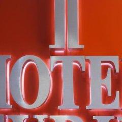 Отель Turin Испания, Барселона - отзывы, цены и фото номеров - забронировать отель Turin онлайн приотельная территория