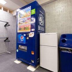 Отель 81's Inn Fukuoka - Hostel Япония, Хаката - отзывы, цены и фото номеров - забронировать отель 81's Inn Fukuoka - Hostel онлайн банкомат