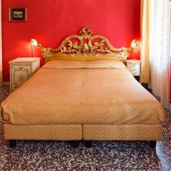 Отель Ca' Bella Италия, Венеция - отзывы, цены и фото номеров - забронировать отель Ca' Bella онлайн комната для гостей фото 4