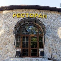Гостиница Оазис в Лесу фото 11