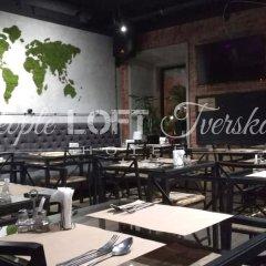 People Loft Tverskaya Street Hotel гостиничный бар