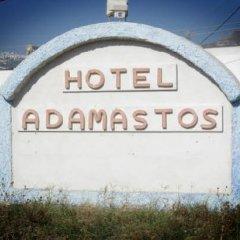 Adamastos Hotel спортивное сооружение