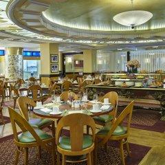 Отель Waldorf Astoria New York США, Нью-Йорк - 8 отзывов об отеле, цены и фото номеров - забронировать отель Waldorf Astoria New York онлайн питание фото 3