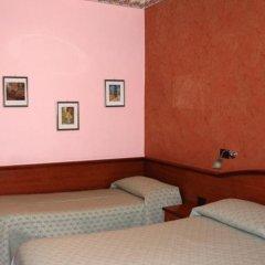 Отель Grillo Verde Италия, Торре-Аннунциата - отзывы, цены и фото номеров - забронировать отель Grillo Verde онлайн детские мероприятия