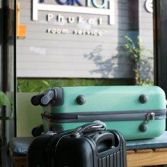 Отель Pakta Phuket Таиланд, Пхукет - отзывы, цены и фото номеров - забронировать отель Pakta Phuket онлайн гостиничный бар