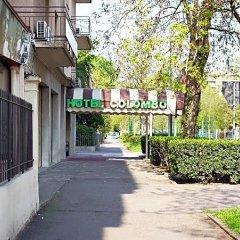 Отель Colombo Италия, Маргера - отзывы, цены и фото номеров - забронировать отель Colombo онлайн фото 10