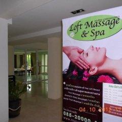 Отель The Loft Resort Bangkok спа