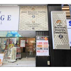 Отель Capsule and Sauna New Century Япония, Токио - отзывы, цены и фото номеров - забронировать отель Capsule and Sauna New Century онлайн питание фото 3