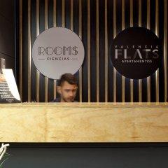 Отель Rooms Ciencias Испания, Валенсия - 1 отзыв об отеле, цены и фото номеров - забронировать отель Rooms Ciencias онлайн интерьер отеля фото 2
