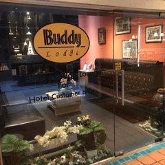 Отель Buddy Lodge Бангкок фото 8
